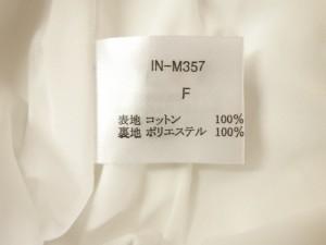 フロムファーストミュゼ FROMFIRST Musee パンツ サイズF レディース 美品 白×黒 ストライプ/サスペンダー【中古】