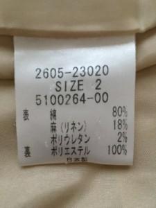 ビアッジョブルー Viaggio Blu ジャケット サイズ2 M レディース ベージュ【中古】