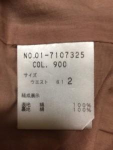 セオリー theory スカート サイズ2 S レディース 美品 ピンク×マルチ ストライプ【中古】