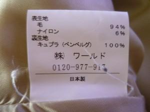 アンタイトル UNTITLED コート サイズ2 M レディース ブラウン 冬物【中古】