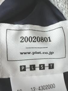 プラステ PLS+T(PLST) ダウンベスト サイズ2 M レディース 美品 ダークネイビー×ライトグレー リバーシブル【中古】