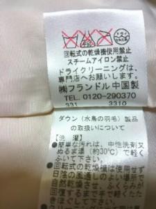 エフデ ef-de ダウンコート サイズ9 M レディース ピンクベージュ 冬物【中古】