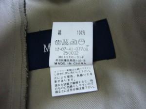 マカフィ MACPHEE コート レディース ライトブラウン 春・秋物【中古】