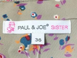 ポール&ジョーシスター Paul&Joe SISTER ワンピース サイズ36 S レディース 美品 グレージュ×マルチ 動物/フラワー【中古】