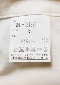 キャロウェイ CALLAWAY パンツ レディース 美品 白【中古】
