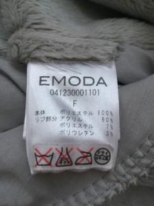 エモダ EMODA コート サイズF レディース ライトグレー フェイクファー/冬物【中古】
