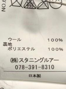 スタニングルアー STUNNING LURE コート サイズ36 S レディース 美品 ダークグレー 冬物【中古】
