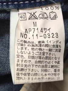 ジョンブル JOHN BULL オールインワン サイズM レディース 美品 ブルー デニム【中古】