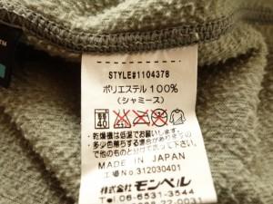 モンベル mont-bell ブルゾン サイズM メンズ カーキ 春・秋物【中古】