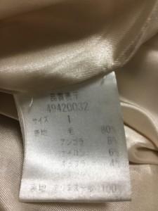 ジャスグリッティー JUSGLITTY コート サイズ1 S レディース ベージュ×ゴールド ラメ/肩パッド/冬物【中古】