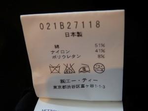 アツロウタヤマ A/T ワンピース レディース 美品 黒 フリル【中古】
