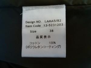 オーラカイリー orla kiely コート サイズ2 M レディース 美品 カーキ×マルチ【中古】