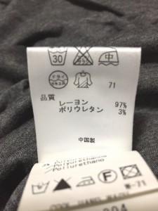 アイシービー ICB ワンピース サイズS レディース 新品同様 グレー【中古】