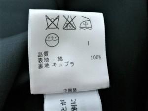 ニジュウサンク 23区 スカート サイズ36 S レディース 美品 ダークネイビー【中古】