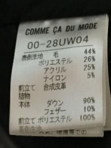 コムサデモード COMME CA DU MODE コート サイズ9 M レディース グレー×黒 冬物【中古】