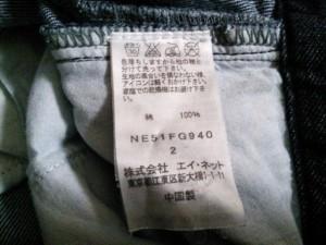 ネネット Ne-net ハーフパンツ サイズ2 M レディース ダークネイビー デニム【中古】