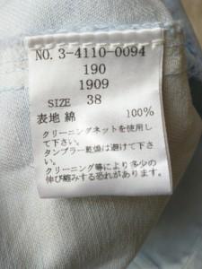 レッセパッセ LAISSE PASSE Gジャン サイズ38 M レディース 美品 ライトブルー【中古】