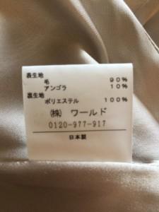 アンタイトル UNTITLED コート サイズ2 M レディース アイボリー 冬物【中古】