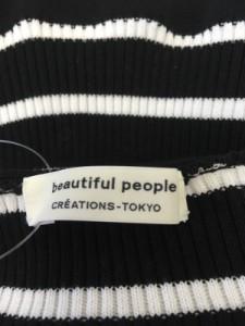 ビューティフルピープル beautifulpeople 長袖セーター サイズ36 S レディース 美品 黒×白 ボーダー【中古】