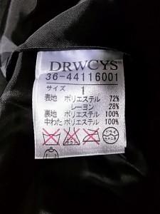 ドロシーズ DRWCYS ダウンコート サイズ1 S レディース 美品 黒 ジップアップ/冬物【中古】