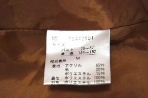 アクシーズファム axes femme コート サイズM レディース ブラウン 冬物【中古】