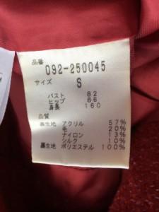 ジルスチュアート JILL STUART ジャケット レディース レッド×パープル【中古】