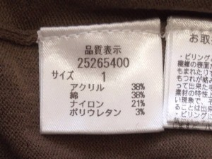 アプワイザーリッシェ Apuweiser-riche 半袖セーター サイズ1 S レディース 美品 ダークブラウン ビジュー【中古】