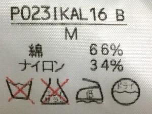 インゲボルグ INGEBORG ベスト サイズM レディース 黒 ニット【中古】