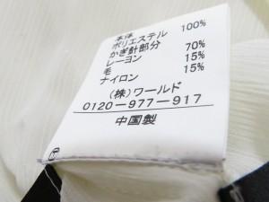 クードシャンス CdeC COUP DE CHANCE ワンピース レディース アイボリー【中古】