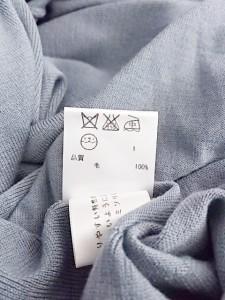 ニジュウサンク 23区 カーディガン サイズ38 M レディース 美品 ライトブルー【中古】