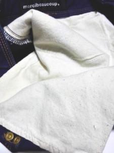 メルシーボークー mercibeaucoup ジーンズ サイズ1 S レディース 美品 ネイビー×ベージュ 刺繍/フリンジ/サルエル【中古】
