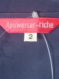 アプワイザーリッシェ Apuweiser-riche 半袖カットソー サイズ2 M レディース 美品 パープル フリル【中古】