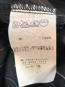 ナラカミーチェ NARACAMICIE 長袖シャツブラウス レディース 黒×マルチ ストライプ【中古】