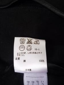 ソニアリキエル SONIARYKIEL ジャケット サイズ38 M レディース 黒【中古】