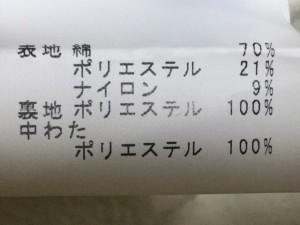 プライド PRIDE コート サイズ46 XL メンズ ベージュ ジップアップ/ハイネック/冬物【中古】