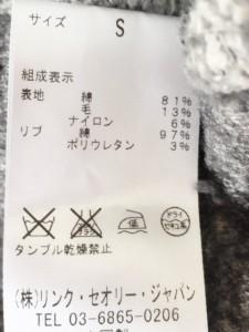 セオリー theory トレーナー サイズS S レディース グレー【中古】