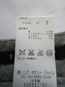セオリー theory パンツ サイズ2 S レディース グレー【中古】