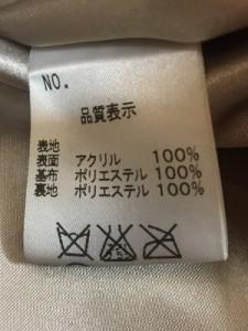 ストラ Stola. コート レディース ベージュ 冬物【中古】