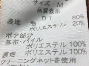 フランシュリッペ franchelippee コート サイズM レディース レッド 冬物【中古】