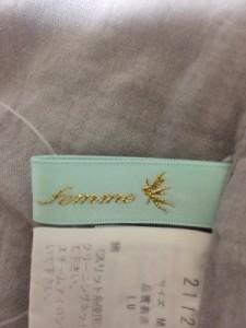 シェリーラファム Cherir La Femme ワンピース サイズM レディース 美品 グレー 刺繍/レース【中古】