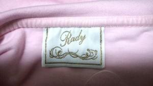 レディ Rady レディースパンツセットアップ サイズF F レディース ピンク×白 ルームウェア【中古】