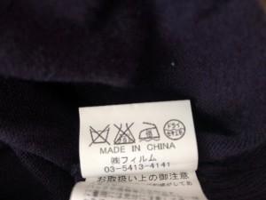 ダブルスタンダードクロージング DOUBLE STANDARD CLOTHING パーカー レディース 美品 ネイビー ニット/ビーズ【中古】