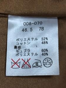 ロッサ ROSSA コート サイズ46 XL レディース ブラウン 冬物【中古】