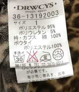 ドロシーズ DRWCYS ワンピース サイズ1 S レディース ベージュ×ダークブラウン×白 豹柄【中古】