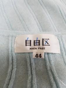 ジユウク 自由区/jiyuku 七分袖セーター サイズ44 L レディース ライトブルー【中古】
