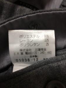 エポカ EPOCA パンツ サイズ44 L メンズ グレー UOMO【中古】