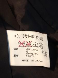 アナイ ANAYI ジャケット サイズ36 S レディース 新品同様 ダークブラウン【中古】