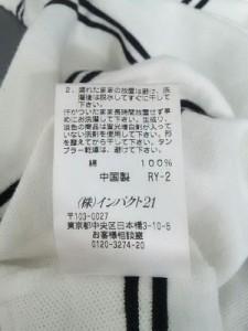 ポロラルフローレン POLObyRalphLauren 半袖ポロシャツ サイズL レディース 美品 白×ダークネイビー ボーダー【中古】