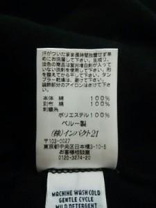 ポロラルフローレン POLObyRalphLauren 半袖ポロシャツ サイズL メンズ ビッグポニー 黒×白 CUSTOM FIT【中古】