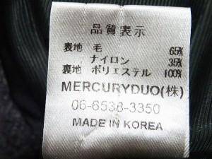 マーキュリーデュオ MERCURYDUO ブルゾン サイズF レディース ダークグレー 春・秋物【中古】